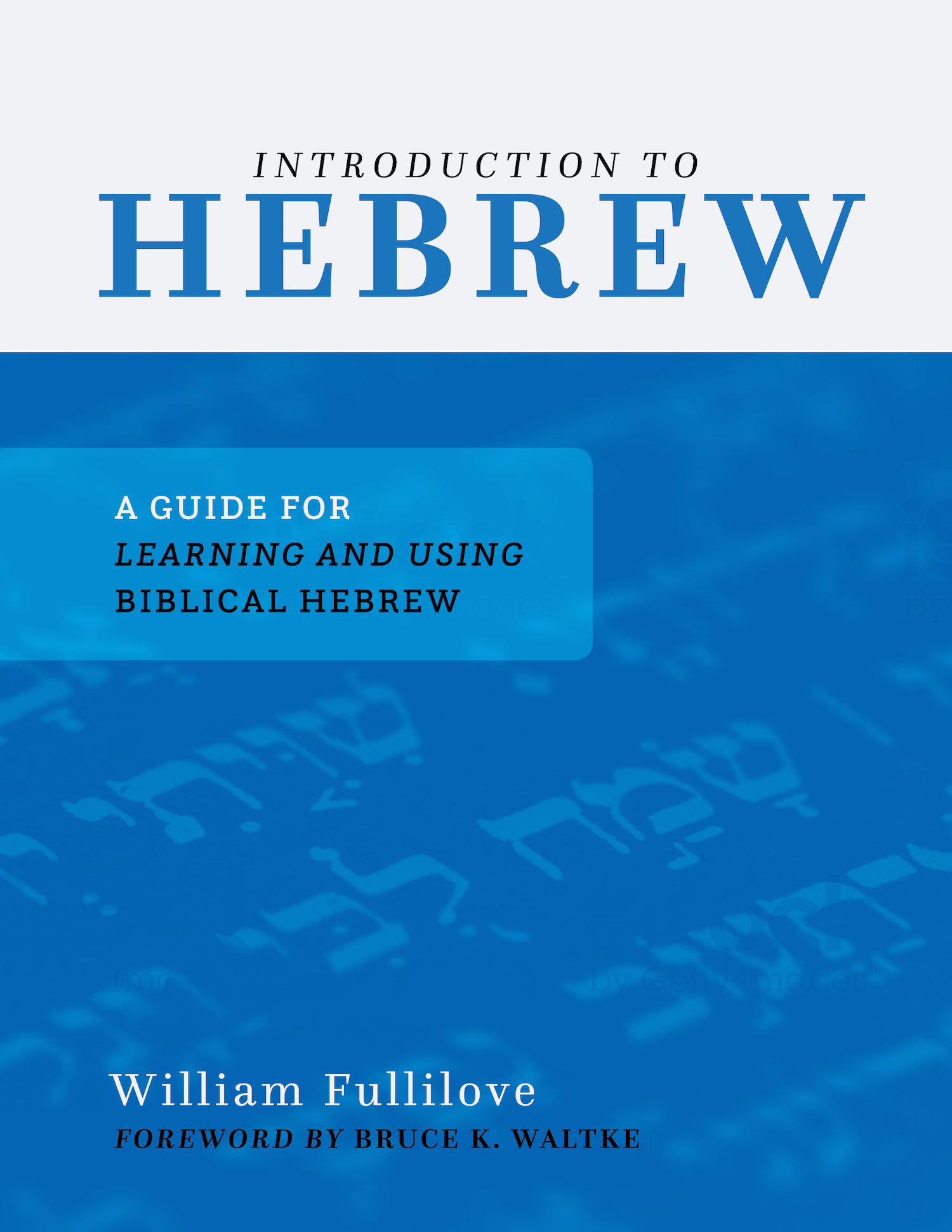 Introduction to Hebrew_small